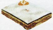 vista previa del artículo Degustación gratuita de la Tarta de San Lorenzo