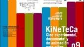 vista previa del artículo Kineteca, cine para niños… y no tanto